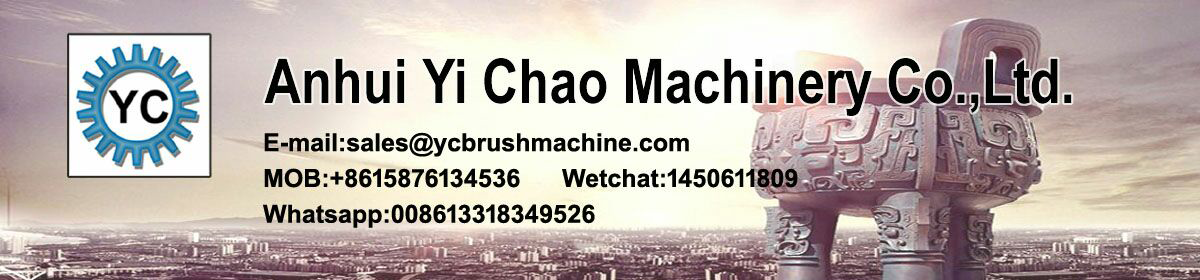 Anhui Yi Chao Machinery Co.,Ltd.